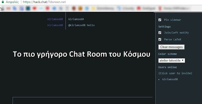 Hack.chat: Φτιάξε Chat Room σε 3 δευτερόλεπτα