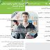 تطبيق مهم لكل تلاميذ الجذع مشترك السانكيام سيساعدك في التحضير للدروس و الامتحانات ويعمل بلا انترنت