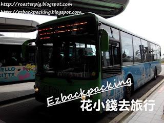 台中機場302巴士