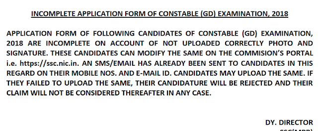 SSC GD Constable Exam 2018 Notice