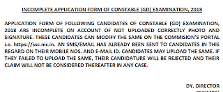 SSC GD Constable Exam 2018 - Important Notice