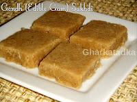 Gondh Sukhdi