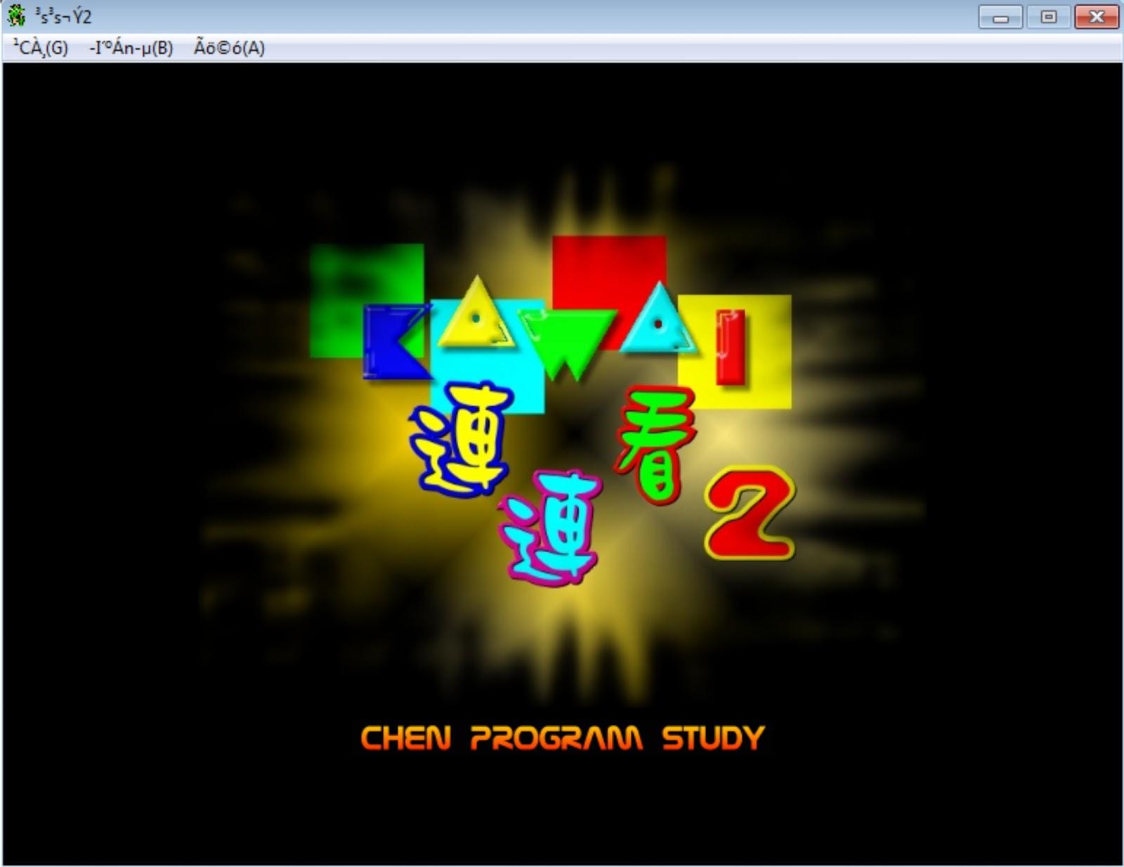 Game Kawai 2002 Pikachu