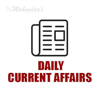 Daily Current Affairs | 25 - 03 - 18