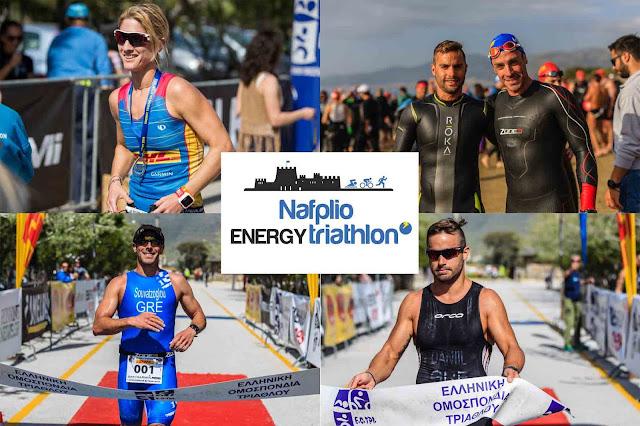 Έρχεται το «NAFPLIO Energy Triathlon» στις 17 Ιουνίου 2018