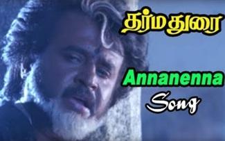 Dharma durai scenes | Dharmadurai Songs | Annan Enna Thambi Enna song | Rajini best emotional song