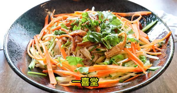 台中大里|一喜堂素齋|越南素食料理|天然鮮蔬食材|大元國小對面