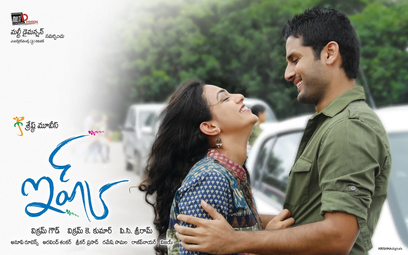 Sambaram Movie Songs Telugu Spanish Films Online With English