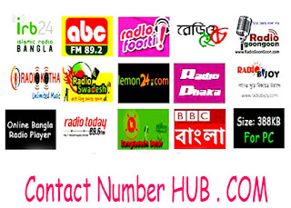Radio Stations in Bangladesh Images