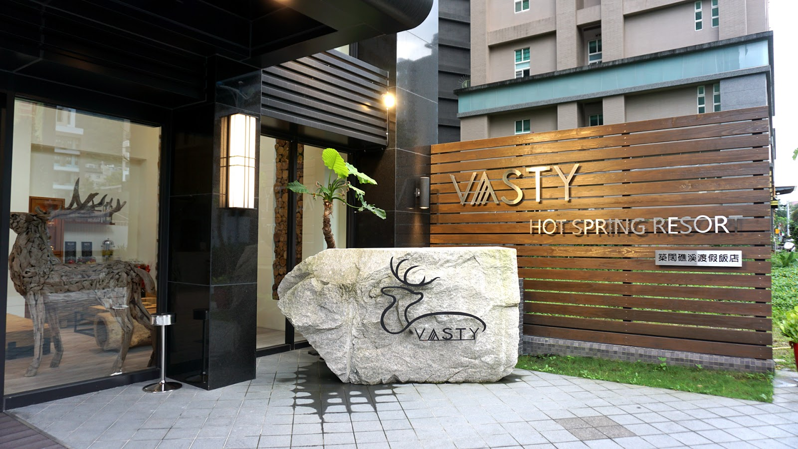 [臺灣-宜蘭]礁溪飯店推薦-築闊渡假飯店 Vasty Hotel 北歐風 | 溫泉浴池 | 24小時點心吧 ~ 安淇拉。寫寫生活