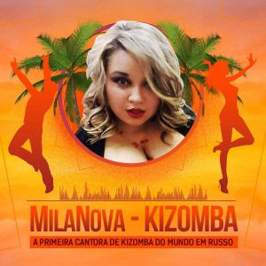 MilaNova - Kizomba (МилаНова) Download Mp3 Download MP3 | Elite