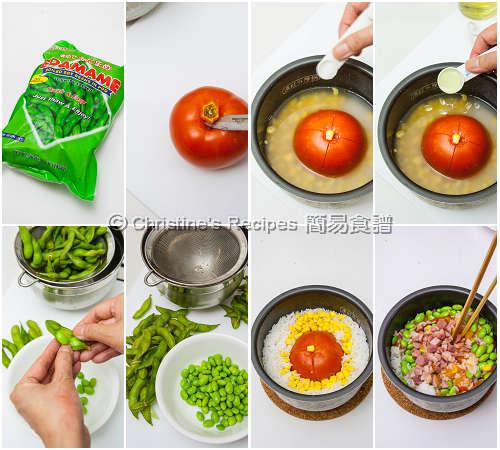整個番茄飯製作圖 Rice with Whole Tomato Procedures