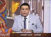 برنامج الخيمة حلقة السبت 17-6-2017 مع محمد الغيطي