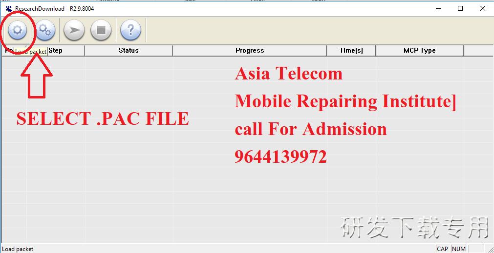 Samsung Sm B313e: Samsung Guru Music2 SM-B313E -(SC6530) Dead Boot Repair BY