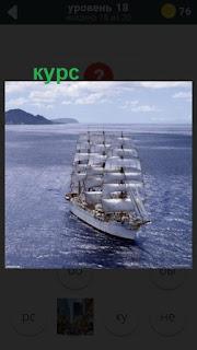 по воде плывет яхта заданным курсом под парусами