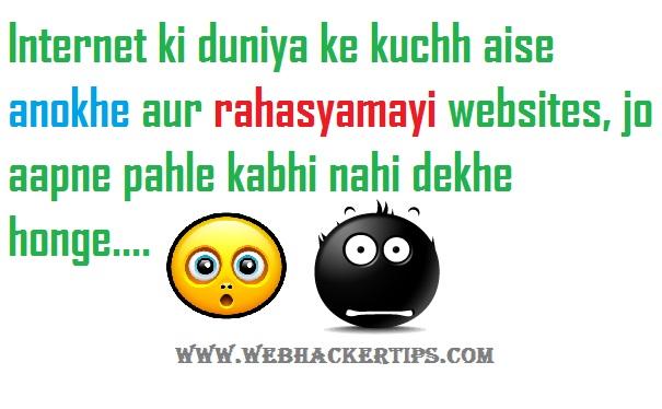 internet ki badhti upyogita in hindi Read एकल परिवार पर निबंध ekal parivar essay in hindi and ekal internet january 12 phool ki atmakatha essay in hindi.
