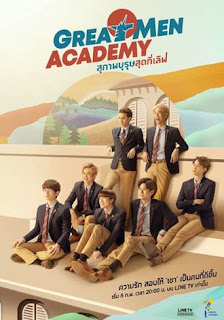 DOWNLOAD Great Men Academy Full Episode ENG SUB INDO Drama Thai