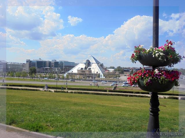 Пирамида в Казани