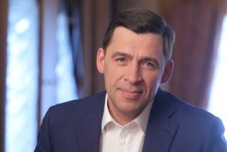(ФОТО)Куйвашев Евгений Владимирович