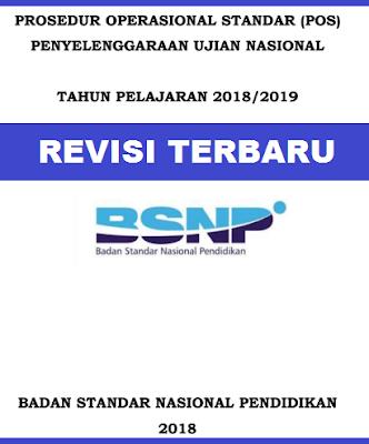 GAMBAR POS UN 2019 PDF