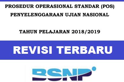 POS UN dan USBN 2019 PDF