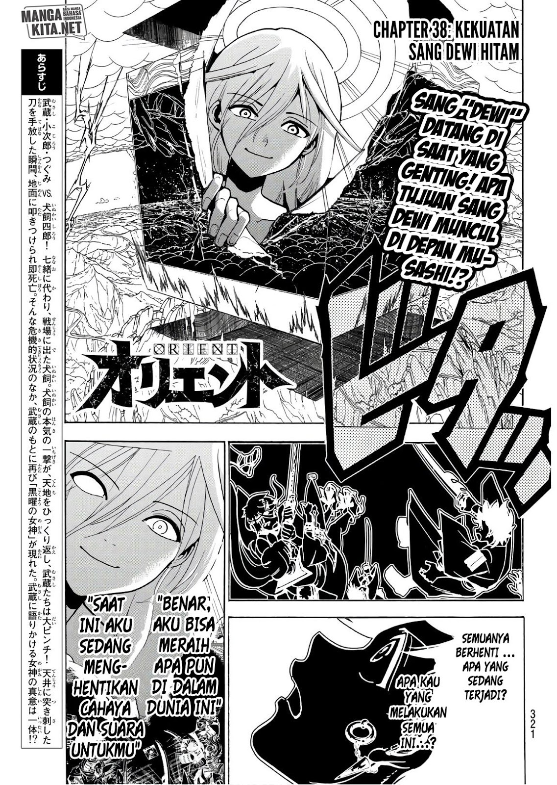 Orient Chapter 38-2