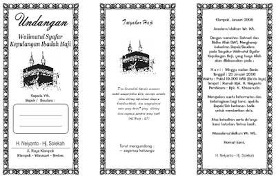 5 Undangan Tasyakuran Haji Bisa Diedit di Word dan CorelDraw (Keberangkatan dan Kepulangan)