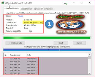Resume Cracked Downloads in IDM
