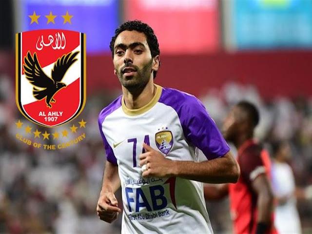 العين الإماراتى يبارك انتقال حسين الشحات للاهلى والقيعى يضع اللمسات الاخيرة للصفقة
