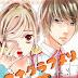 Anagura Amelie Manga Español