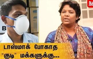 Dr Shalini about COVID 19 திடீர்னு 'குடி'யை நிறுத்தினால்?