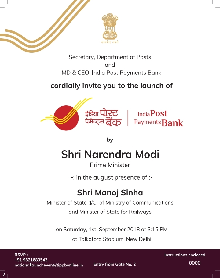 Invitation on India Post Payments Bank [IPPB]