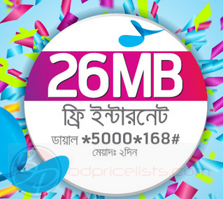 All GP User Get 26 MB Internet Absulutly Free On Grameenphone Birthday