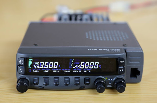 Kenwood TM-833S UHF Mobile Radio