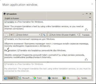 QTranslate 5.7.0