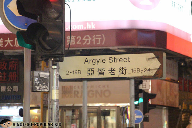 Argyle Street of Mong Kok, Hong Kong
