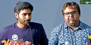 Kollywood Uncut 19-09-2016 Vikram Prabhu's Veera Sivaji Audio Launch Puthuyugam Tv