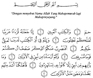 Teks Bacaan Surat Az Zukhruf Arab Latin dan Terjemahannya