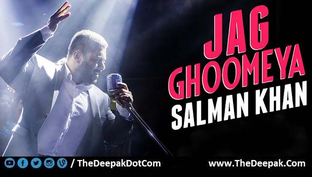 Jag Ghoomeya Guitar TABS | Sultan - Salman Khan