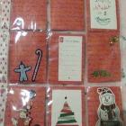 http://manualidadesdeunafuturamaestra.blogspot.com.es/2015/12/pocket-letter-recibida-en-la-feliz.html