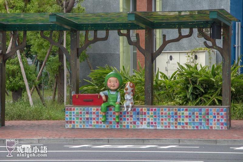 【宜蘭市景點】幾米主題廣場。超好拍的宜蘭車站周邊景點