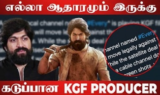 KGF Producer Angry Statement | Yash | Karthik Gowda