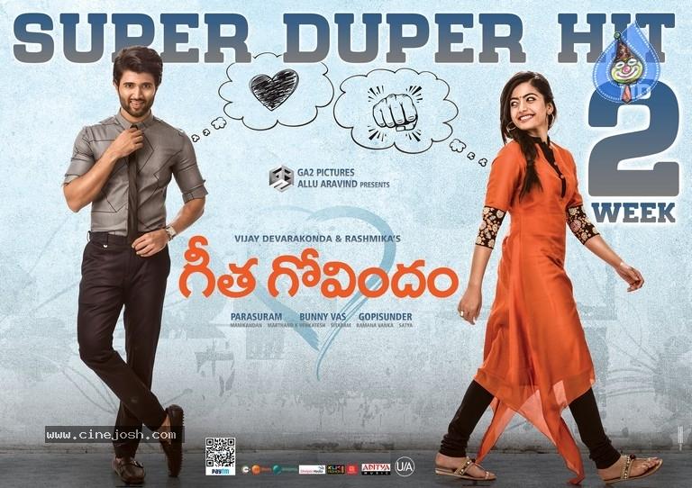 geetha govindam hindi movie download online