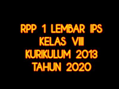 gambar RPP 1 lembar IPS kelas 8 revisi 2020