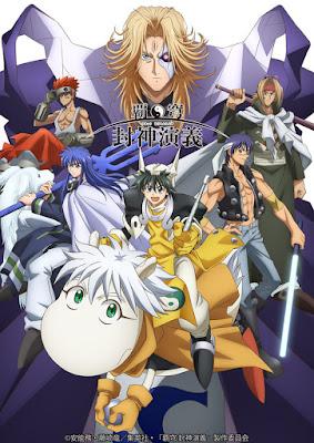 Nuevo trailer del anime Hakyuu Houshin Engi