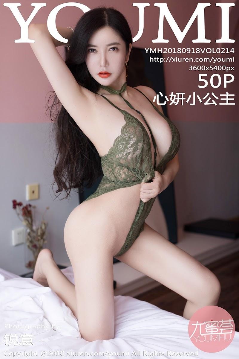 [YouMi尤蜜荟] 2018.09.18 VOL.214 心妍小公主 [50+1P162M]