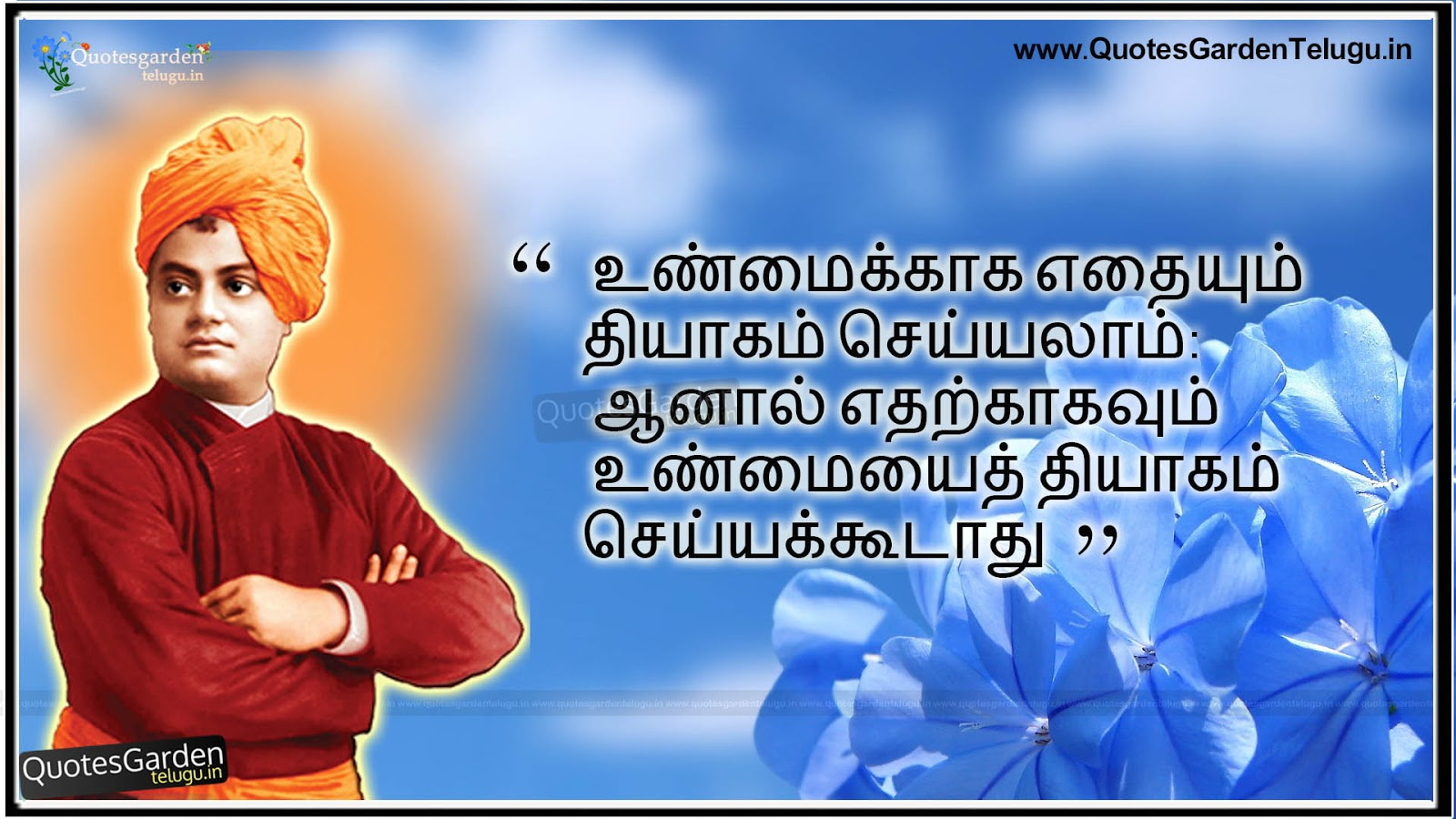 swami vivekananda best tamil quotes with images quotes