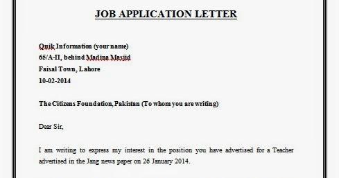 Sample Job Application Letter Format ~ Quick Information