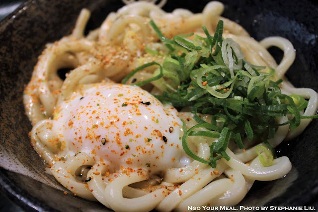 Ontama Bukkake Udon at Sanuki Udon Hanamaru in Japan