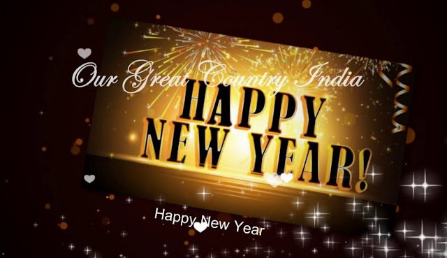 new year 3d greetings